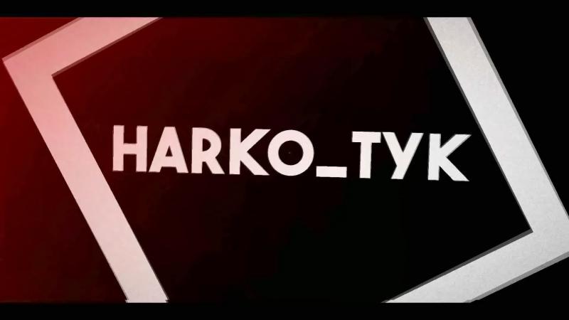 HaRko_Tyk
