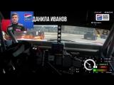 Столкновение Данилы Иванова и Никиты Худова