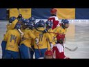 Закрытие чемпионата мира по хоккею с мячом среди юношей 2018 в Ульяновске