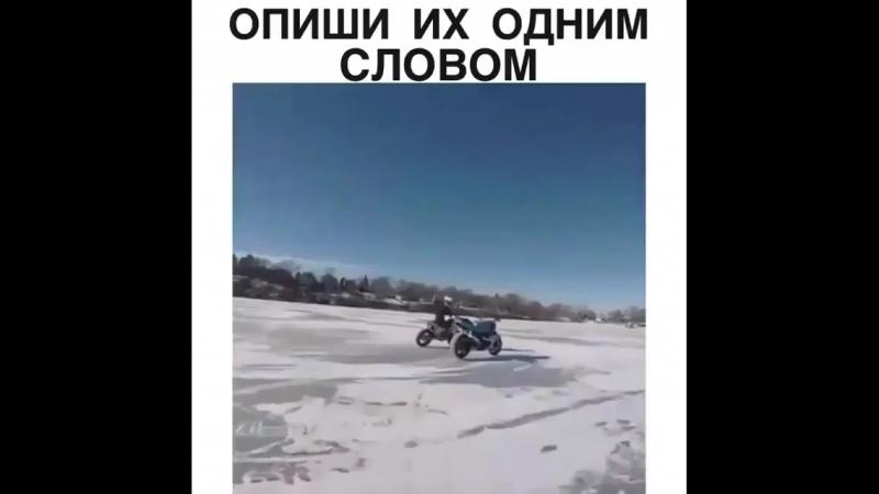 Шайтан Арба.mp4