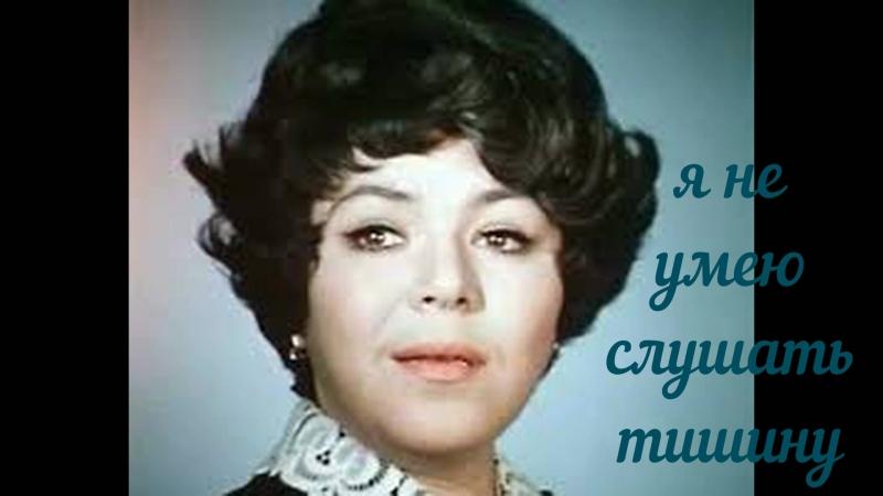 Майя Владимировна Кристалинская. Эстрадная певица СССР