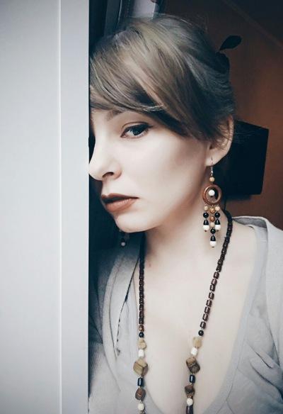 Ольга Журавлева