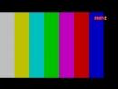 Конец эфира Матч ТВ, 17 января 2018