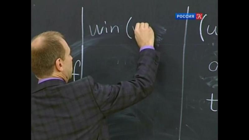 Poliglot.Vyuchim.angliyskiy.za.16.chasov.Urok.09.iz.16.2012.XviD.IPTVRip.fartuna158