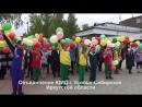 Марафон Безопасная страна ЮИД Иркутская область Поздравление с 45-летием