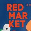 Red Market   8 — 9 марта   Компрос, 28