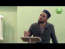Имам Агировской мечети Ильнур Хазрат - ЦЕННОСТЬ МЕСЯЦА ШАБАН