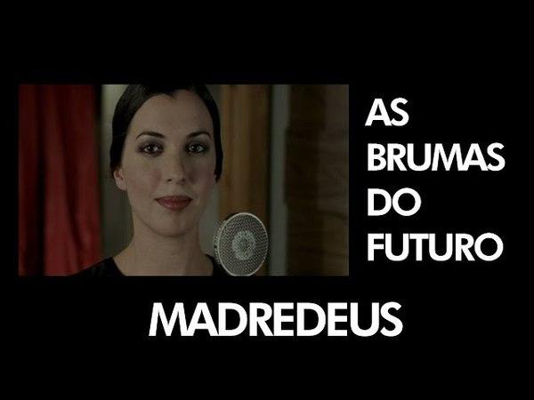 Madredeus (Португалия) - As brumas do futuro (2000) - песня из кинофильма Capitães de abril / Апрельские капитаны