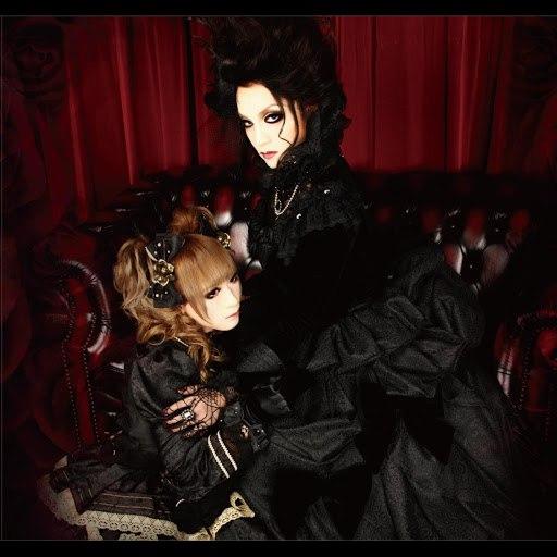 Kaya альбом Vampire Requiem