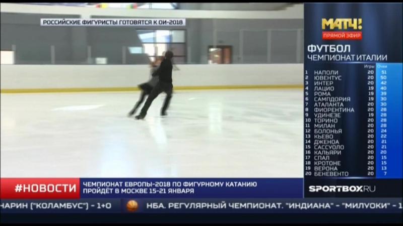 Новости 09-01-2018 15:25