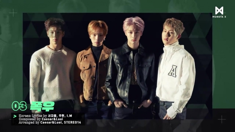 [VK][24.03.2018][Preview] 몬스타엑스(MONSTA X) - 'THE CONNECT'