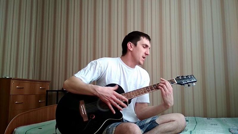 Тебе Моя Последняя Любовь акустический кавер на песню Михаила и Ирины Круг