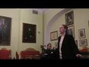 Екатерина Андреас. Чайковский П. И. Мой гений, мой ангел, мой друг. Концертмейстер - Г. Г. Мигунов