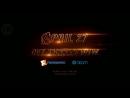 Мстители Война Бесконечности - ТВ-Спот