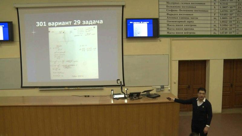 Готовимся к ЕГЭ с экспертами ТГУ: Физика