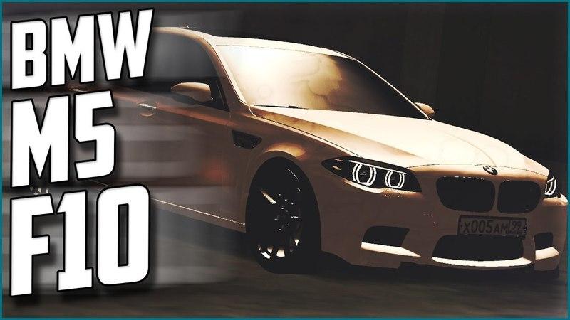 BMW M5 F10│MTA CCD Planet