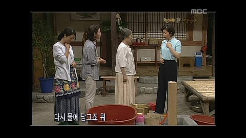 Happy Time, Chuseok special Masterpiece Theater 05, 한가위 특집 명작극장 20091004