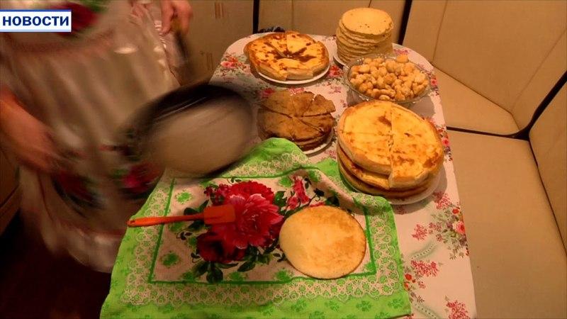 12 февраля в деревне Уразаево отметили праздник печи