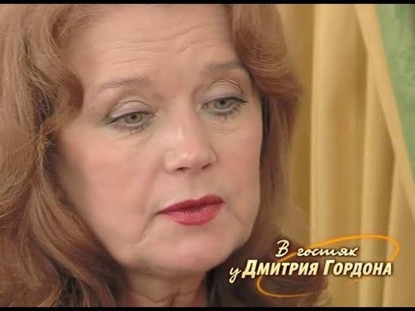 Алферова о других женщинах Абдулова