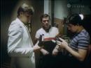 Двойной капкан (1985) - кассетные фарцовщики