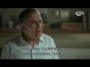 Сила желания - 9 серия (Viva, русские субтитры)