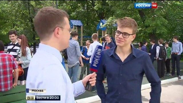 Вести 20:00 • ЕГЭ по русскому прошел с неотложкой, но без скандалов