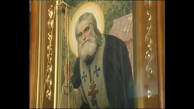 Воспоминания о Владыке Ювеналии (из цикла