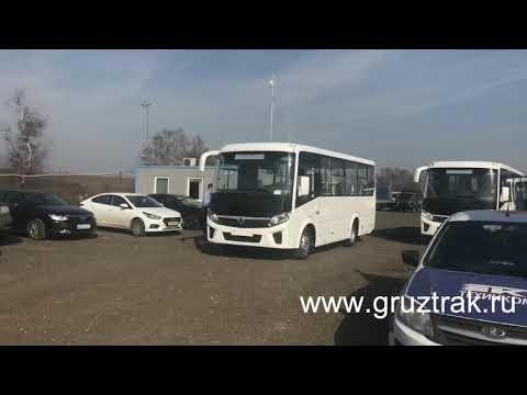 Автобус ПАЗ Вектор 32054-04 Поставщик спецтехники 7(925) 859-09-09