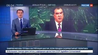 Россия 24 - Эмомали Рахмон провел переговоры с генсеком ООН Гуттеришем - Россия 24
