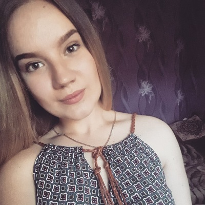 Анастасия Стремоухова