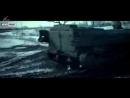 Новый клип ВОЙНА WAR Посвящен всем бойцам ДО