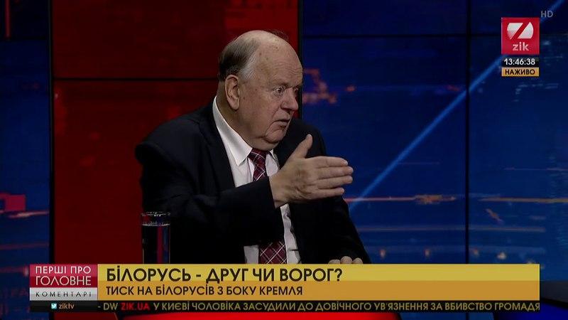 Станіслав Шушкевич Україна не має цуратися навіть антидемократичної влади Білорусі