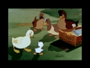 Гадкий утёнок Советские мультфильмы для детей