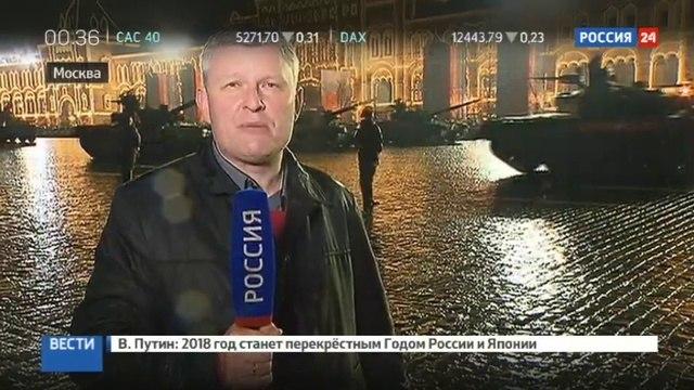 Новости на «Россия 24» • В Москве прошла первая репетиция Парада Победы