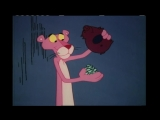 The Pink Panther in Pink At First Sight _ 23 Minute Valentines Day Special