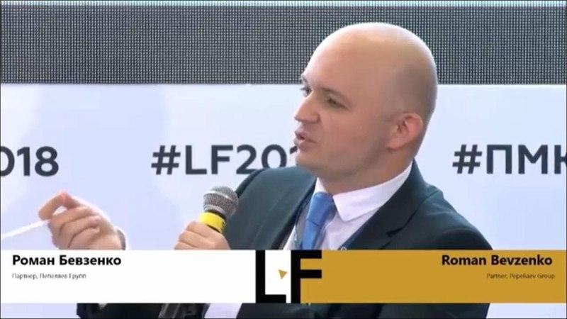 Юридический Баттл робот от МегаФон vs Роман Бевзенко