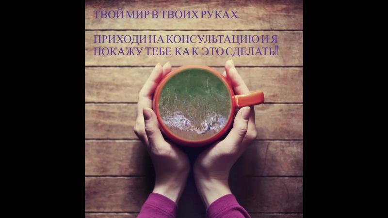 Твой мир в твоих руках