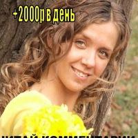 Oksana Ponomareva