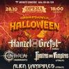 28.10 - Самый Страшный Halloween - Opera (С-Пб)