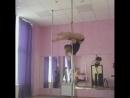 Jenia Gonecha - Pole Trics - Динамик