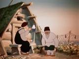 Сказка о рыбаке и рыбке. (1950).