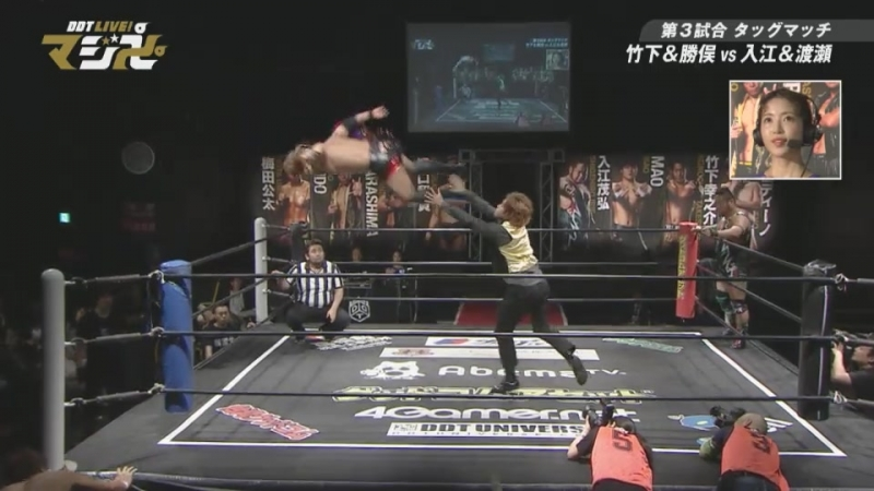 Konosuke Takeshita, Shunma Katsumata vs. Shigehiro Irie, Mizuki Watase (DDT Live! Maji Manji 5)