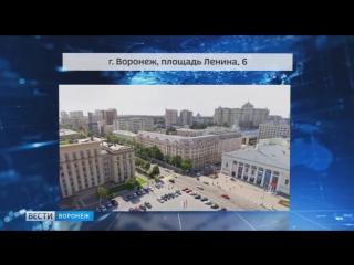 Бомжатник вместо «дома-убийцы». В Воронеже забраковали проект многоэтажки на площади Ленина