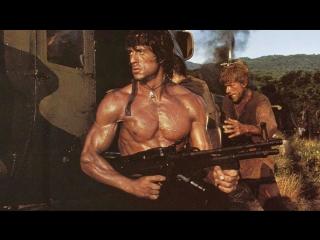 Рэмбо: Первая кровь 2 1985 Гоблин VHS