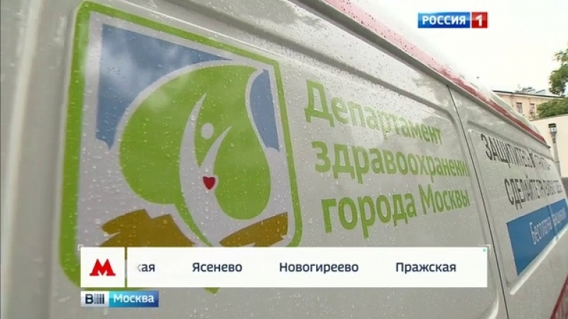 Вести Москва • Почти 14 тысяч москвичей за неделю привились от гриппа в мобильных пунктах у метро