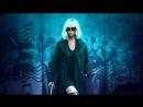 Взрывная блондинка Клип Глава 2