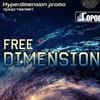 20.04 | FREE DIMENSION ВХОД FREE!!!