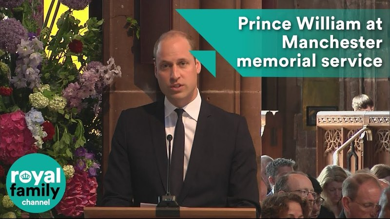 Библия. Коринфянам 13: Prince William gives reading at Manchester bombing memorial service