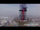 Встреча на вершине захваченной башни