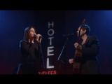 Lana Del Rey et Adam Cohen - Chelsea Hotel 06.11.2017Leonard Cohen Tribute - Tower Of Song